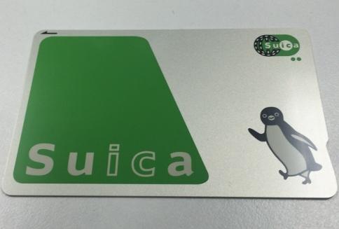 Suicaなどの交通系ICカードさえあれば、キャッシュレス社会などすぐ実現できる