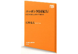 """バブル時代も今は昔――立場が逆転した""""日本人と中国人の国際結婚""""の現在"""