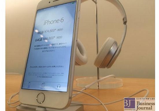 iPhoneが売れない…アップル、売上減で崩れる成長神話 日本メーカーに壊滅的被害かの画像1