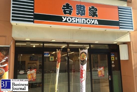 キャビアやフォアグラが軽減税率適用、吉野家の牛丼が適用外は、おかしくないか?の画像1