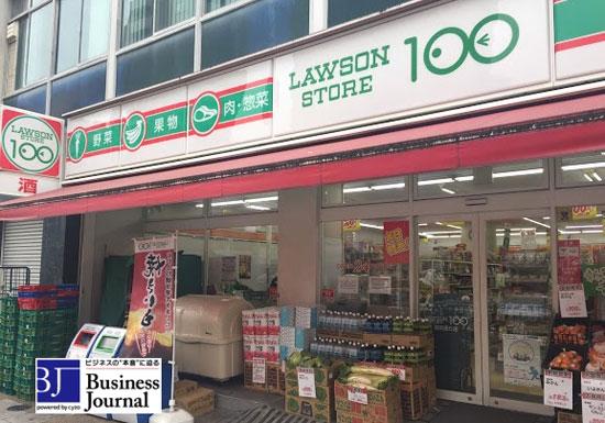 百円ローソン、大苦戦で店舗激減…百円商品は全体の6割、スーパーより割高、通路狭く窮屈の画像1