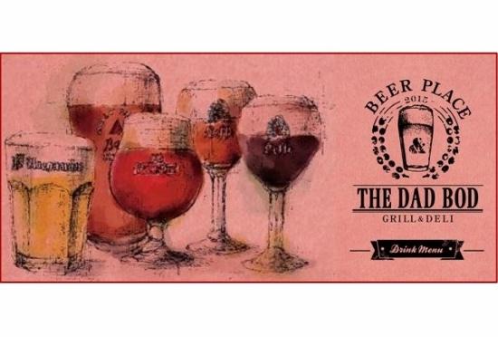 感動的に美味いビールの店が開店!地獄の居酒屋業から、ついにあの大手チェーンが脱却