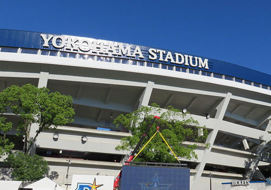 DeNA、市民のお金でつくった横浜スタジアム買収で巨額利益…一大エンタメ施設に大改修