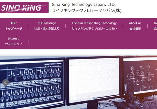 「計画倒産」と批判浴びた元エルピーダ社長、日本の半導体技術を中国に売る新会社設立かの画像1