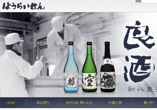 7千円でも入手困難な日本酒を生んだ、中小酒造会社の「業界常識破り」…大幅コスト増を吸収の画像1