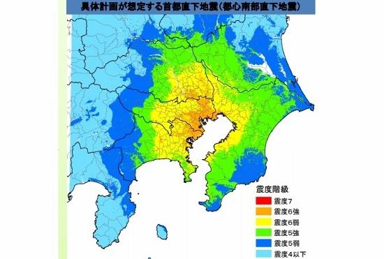 首都直下型地震時、埼玉が要の一大広域連携計画が始動…救援・避難の重要拠点にの画像1