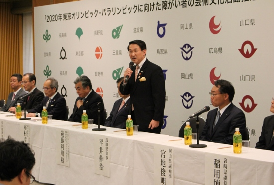 障がい者と健常者の「壁」解消へ、全国知事が団結…東京五輪の裏にもう一つの五輪