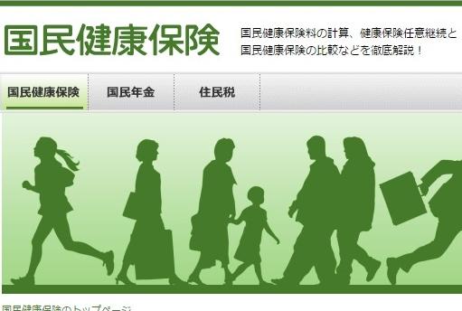 世界的に稀な素晴らしい日本の国民皆保険、崩壊の現実味高まる…患者の自費負担増もの画像1