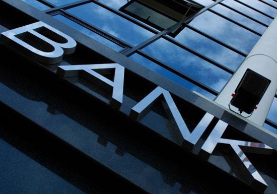 三菱UFJ銀行の「不穏な動き」…巨大金融グループ形成を画策か、業界淘汰に先手