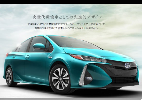 トヨタ、新型「最上級」プリウスがスゴすぎる!ゴルフを圧倒する燃費と走行距離の画像1