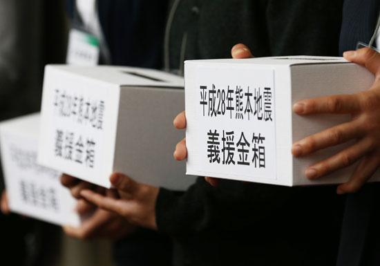 熊本地震、義援金名目の詐欺が多発!遠くの私達が確実に支援でき、自分の税金も減らす方法の画像1