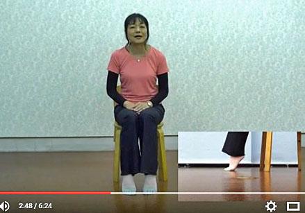 【熊本地震】死者も出たエコノミー症候群の超簡単予防法!ふくらはぎを動かすだけ!