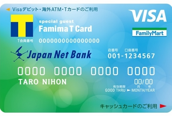 貯蓄1千万円以上の人はデビットカード愛用者が多い?高いポイント還元率やキャッシュバックの画像1