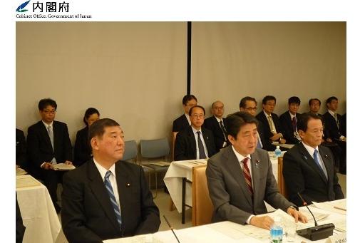 「女性活躍社会」掲げる安倍政権、日本の女性議員比率が世界最下位レベルの画像1