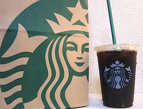 スタバのアイスコーヒー、中身の約4割が氷!マックのコーヒーで火傷で7千万円の賠償金!の画像1