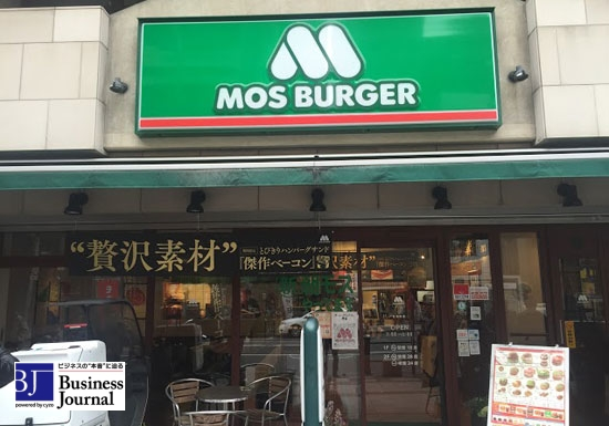 「味と品質にこだわりすぎの」モス、マックを蹴散らす…非効率経営でも業績絶好調の秘密
