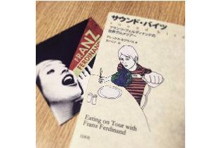 外国人から見て、日本食って実際どうなの? イギリスの人気ロッカー、幕の内弁当を食す!の画像1
