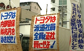 トヨタ、下請けへの値下げ強制の実態…協力金撤廃という朝日報道への疑念?の画像1