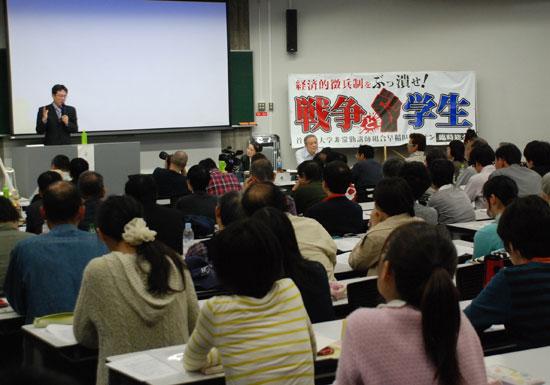 貧乏人やバカは死ぬ日本…奨学金を返せず自衛隊入隊→戦地派遣が現実的に…
