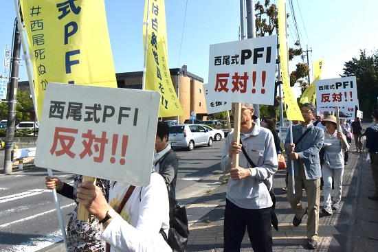 ツタヤ図書館の二の舞いか…愛知県西尾市で市民&市職員が異例の反対運動!豪華スポーツ施設にの画像1