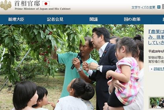 日本経済と農業に壊滅的被害を与える「改革」、政府内で密かに検討する「ある会議」の存在の画像1