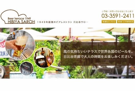 東京の超穴場ビアガーデン厳選5店!お手頃価格で贅沢気分、絶景夜景、肉がっつり…の画像1
