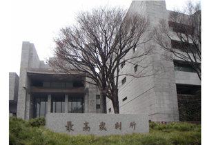 【石巻3人殺傷裁判】で残る最高裁への疑問と懸念される少年事件の厳罰化