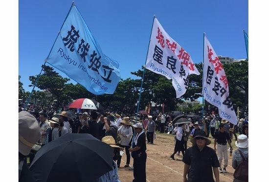 沖縄、米軍基地の全面撤去要求が爆発!国「県民集会の参加者少なく、インパクトなし」の画像1