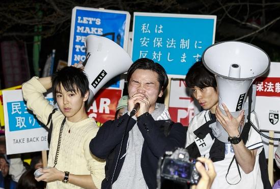 SEALDs、政治資金規正法違反の疑惑浮上…違法な手段で寄付募集や政治活動かの画像1