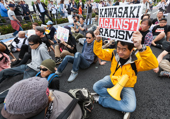 外国人を差別しても処罰されない日本…韓国人へのヘイトスピーチ、国は規制する気なし?の画像1