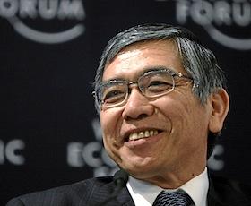 日銀新総裁候補の黒田氏、息子に麻薬取締法違反の逮捕歴かの画像1