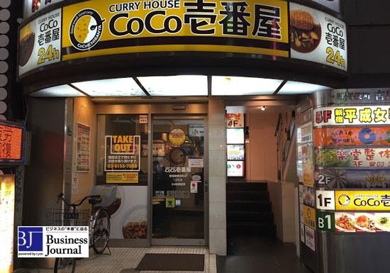 ココイチと大戸屋、海外で高級店として大成功!寿司とおにぎりの価格差大?企業海外進出のカギ