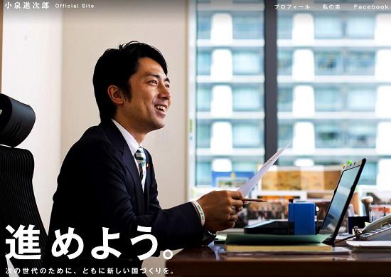 選挙特番、全テレビ局が小泉進次郎「密着取材」を同時間放送の異常事態