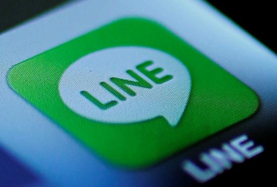 上司から深夜3時にLINEで業務命令…LINEパワハラがコワい!返信ないと小言、グループ内で個人攻撃の画像1