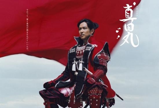 NHK『真田丸』の配役に張り巡らされた、俳優たちのリアルな「裏」人間関係の画像1