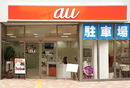 auショップ、店員の態度が悪すぎる!客に「ですからぁ!」とイラつき、間違った商品販売の画像1
