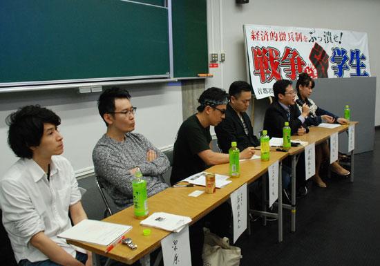 膨大な奨学金返し、最低賃金で働き続ける人が多発!自己実現できないと死ぬ日本