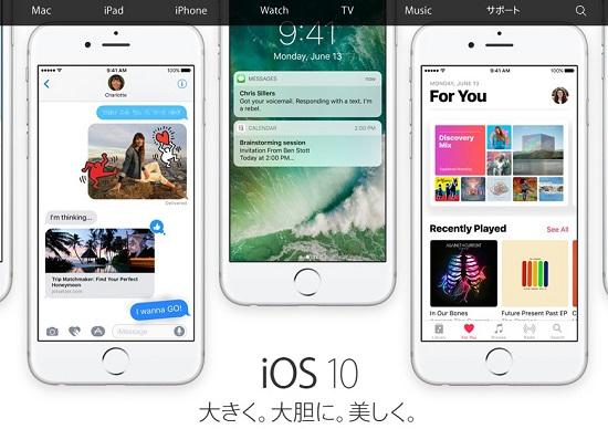 アップル、中国政府に蹂躙され右往左往…販売シェア死守のため必死の「ゴマすり」