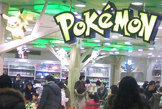 「どうしようもなくなった」任天堂、ポケモンGO爆売れでも恩恵なし?新ゲームも酷評の画像1