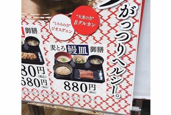食べログで評価「無限大」の鰻屋?半年先まで予約満席、「情報による美味しさの鰻」論の画像1