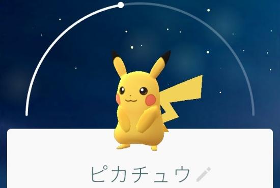 「ポケモンGO」フィーバー、早くも終了か…任天堂の株価、10日間で4割も下落