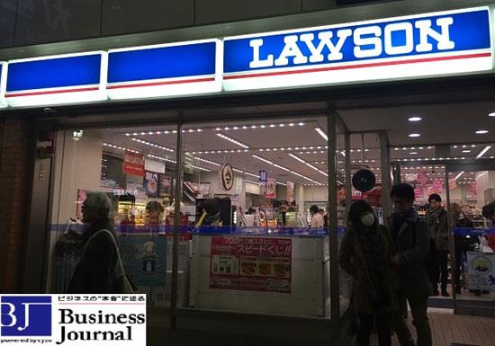 コンビニ、2強生き残りかけ最終戦争突入…ローソン、玉塚氏排除で三菱商事が直接経営