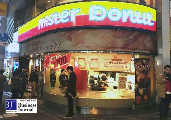 ミスド、経営危機状態に突入…閉店の嵐、コンビニ・ドーナツの破壊力を受け撃沈の画像1