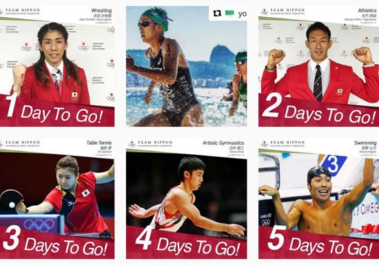 リオ五輪、絶対にこれだけはテレビで見るべき「メダル最有力」25種目リスト!