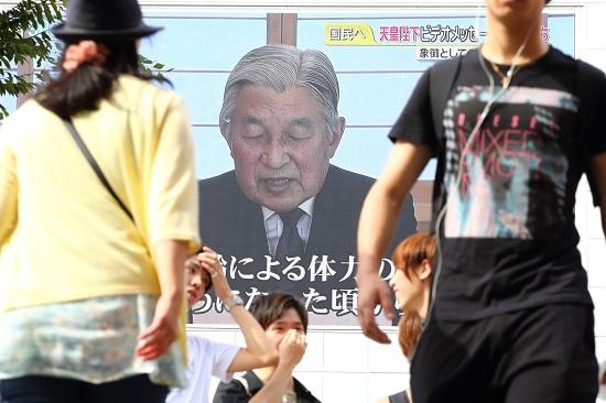 天皇陛下、生前退位で国家的大混乱の恐れ…昭和天皇崩御の27年前、長く異常な5カ月間