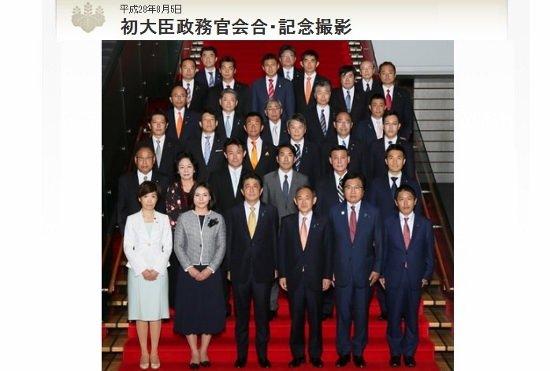 年収5千万の国会議員、大臣や大臣政務官等は追加で2千万…役職分のみで年17億円税金投入