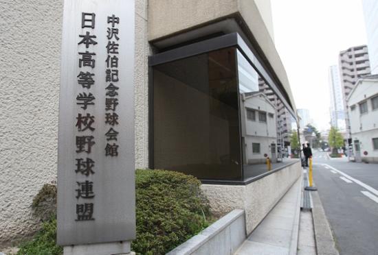 甲子園女子マネ排除で波紋の高野連、横暴尽くしの過去…批判封殺行為や越権的干渉