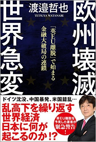 http://biz-journal.jp/images/post_16502_2.jpg