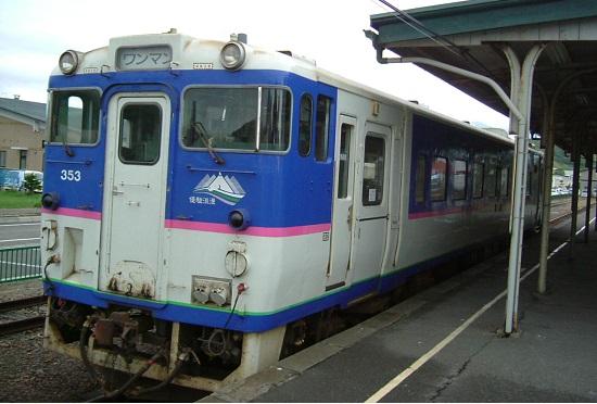 JR北海道、経営危機的状況突入…「維持困難路線」発表へ、修復費用捻出できず運休続出の画像1