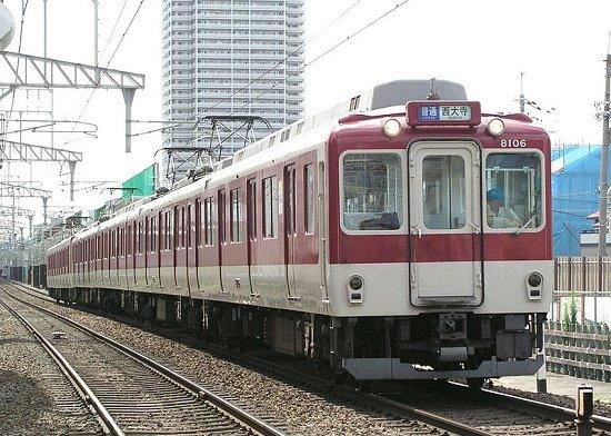 電車遅延で車掌が乗客から暴言受けホームへ逃亡…近鉄、厳しい処分は極めて困難である